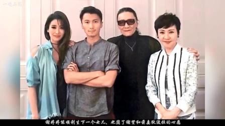 """谢婷婷宣布产女,谢贤终于有孙女了,""""谢婷婷老公""""却上了热搜"""