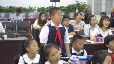 人教版 二年级 数学《倍的认识》  北京市房山区良乡第四小学 王静  第九届全国自主教育峰会北京论坛
