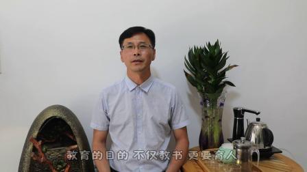 鲅鱼圈区阶梯外语学校宣传片