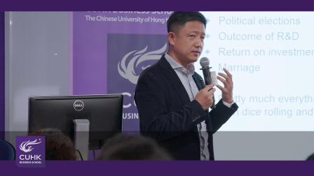 20190509 中大經商智慧@ CUHK午餐講座系列: 無形風險的風險管理