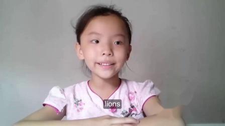 小学一年级国际班英语(下)3-2 有多少只动物