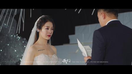 [WE FILM 作品](我们影像)20190418万达酒店婚礼电影