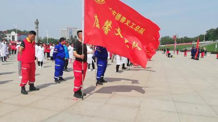 辽宁省大石桥市义工大会