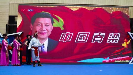 12、模特表演:《中国脊梁》追梦模特队