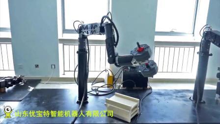 优宝特主从控制式力反馈型液压臂roboarm-抓取重物