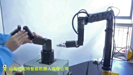 优宝特主从控制式力反馈型液压臂roboarm-主手控制从臂