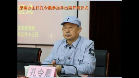 2019年度河南省机构编制系统党员干部党性教育培训掠影