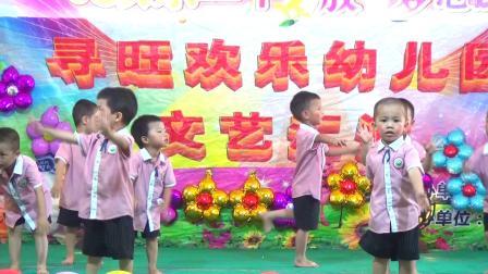 8、我的身体 --欢乐幼儿园庆六一