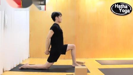 深圳哈他瑜伽教练培训机构