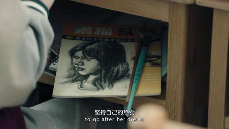 常州市田家炳高中宣传片