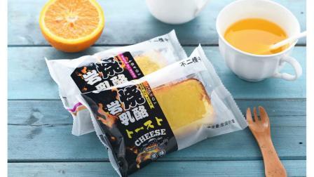 不二情书岩烧乳酪夹心吐司面包500g散称营养早餐小零品食整箱蛋糕-tmall.com天猫