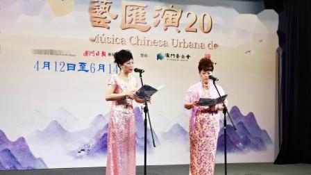 2019城市粵劇曲藝大使選拔決賽《夢會驪宮》高苑玉/歐佩玉。