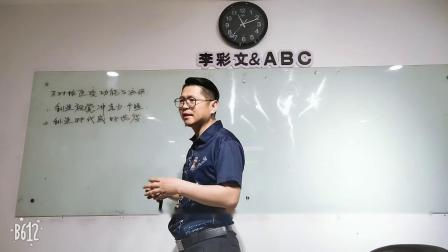 知名美发学校排行榜,北京最好的美容美发学校