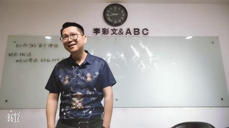 上海沙宣美发学校,知名美发学校排行榜