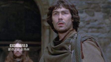哈姆雷特(片段)奥菲利娅成宫斗牺牲品