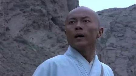 我在少林寺传奇 第三部 大漠英豪 48截了一段小视频