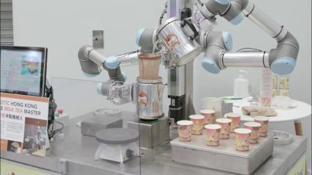 「金仔」-首个港式奶茶冲制机械人 (2019年6月)