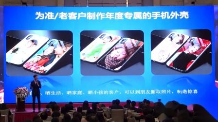 梁后能《全年有温度的满意客户服务》中国平安广西销售冠军