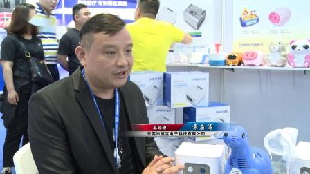 上海生活时尚频道《广特播报》报道——东莞市健宝电子科技有限公司