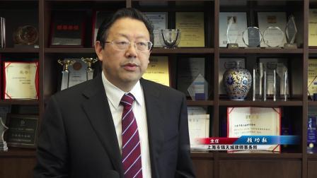 《广特播报》报道第一财经播出——上海锦天城律师事务所