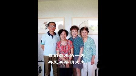 上海金山朱泾一日游——享受龚先生现在生活的地方