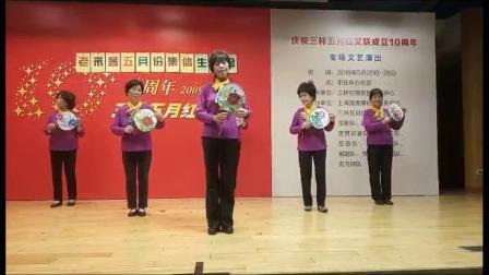 梨花颂扇舞(京剧:大唐贵妃主题曲)三林市民中心老来客艺术队
