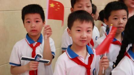 我爱你中国 快闪