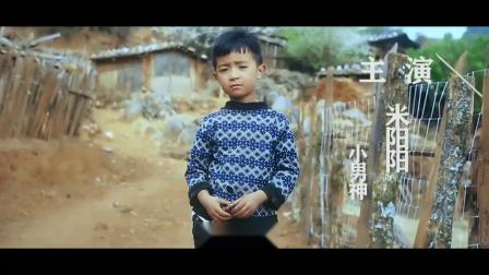 """一部很感人的彝族母语电影《彩青春》在公众号""""万眸视频""""上映"""