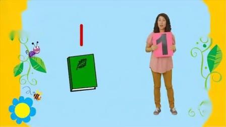 Big Fun 1, video 10, Unit 6 _Number Song_ One!_达瑞BNN少儿英语