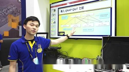 使用QIoT OPC UA 进行工业书记的搜集、集中与视觉化 QNAP 2019 Computex