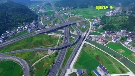 贵州黔东南三穗县旅游宣传片-_超清