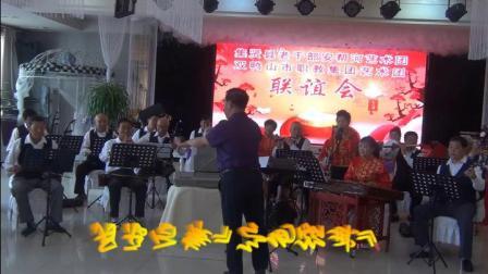 民乐合奏《红色经典》集贤县老干部安邦河艺术团