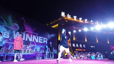 洛阳 Who is winner VOL.2 徐文杰 Judge Show (Hiphop solo)