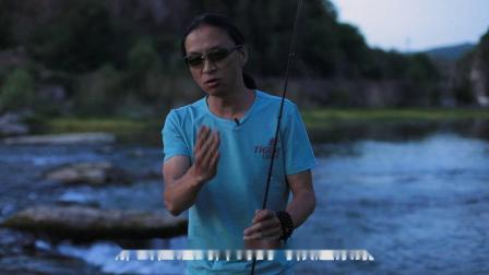 老虎路亚游钓中国--河南溪流VIB实战斑鳜