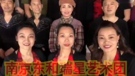 全国各地水兵舞团纷纷发来祝贺视频,祝南京第四届千人水兵舞大展演圆满成功!👏👏👍👍🤗🤗🌺🌺💐💐