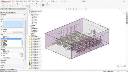 Flow Simulation 为新的教室通风系统提供分析验证