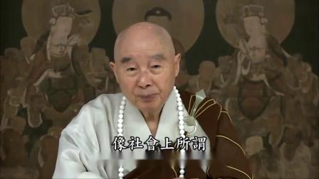 净空法师- 如何经商只赚不赔-日本稻盛和夫的例子
