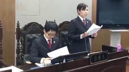 赵志勇被执行死刑大快人心:25名受害女学生均未成年