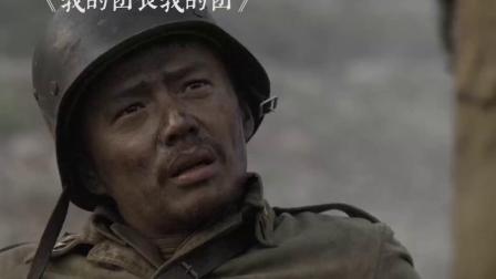 八佰:张译再次出演抗战片,从小太爷变成老算盘