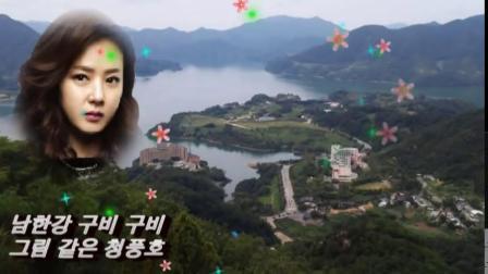 韩国歌曲-清风明月 청풍명월-금잔디
