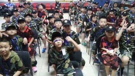 2018北京市青少年户外体育活动营地夏令营