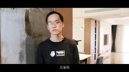 紫元尚园陈宅实景