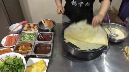 脆皮杂粮煎饼~三环炉灶