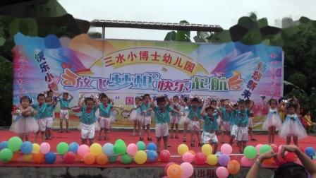 10《中国字,中国人》中二班 -小博士幼儿园六一文艺汇演