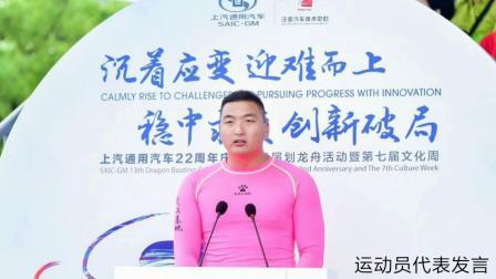 武汉基地参加公司周年庆活动勇创佳绩