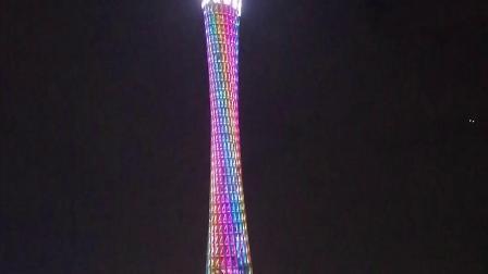 中国第一高塔:广州花城广场对面广州塔小蛮腰直插天际、形貌窈窕