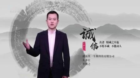 唯蜜瘦湖南政法频道3.15活动