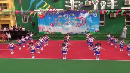 新乡市红旗区安居幼儿园庆六一节目 幼儿广播操表演