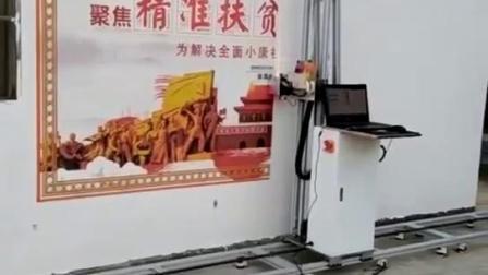 户外文化建设墙体彩绘机