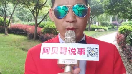 一身穿大红色西装的时尚帅气的明星阿贝哥说事脱口秀栏目走进浙江绍兴越城区公园录制节目,国内创新节目。